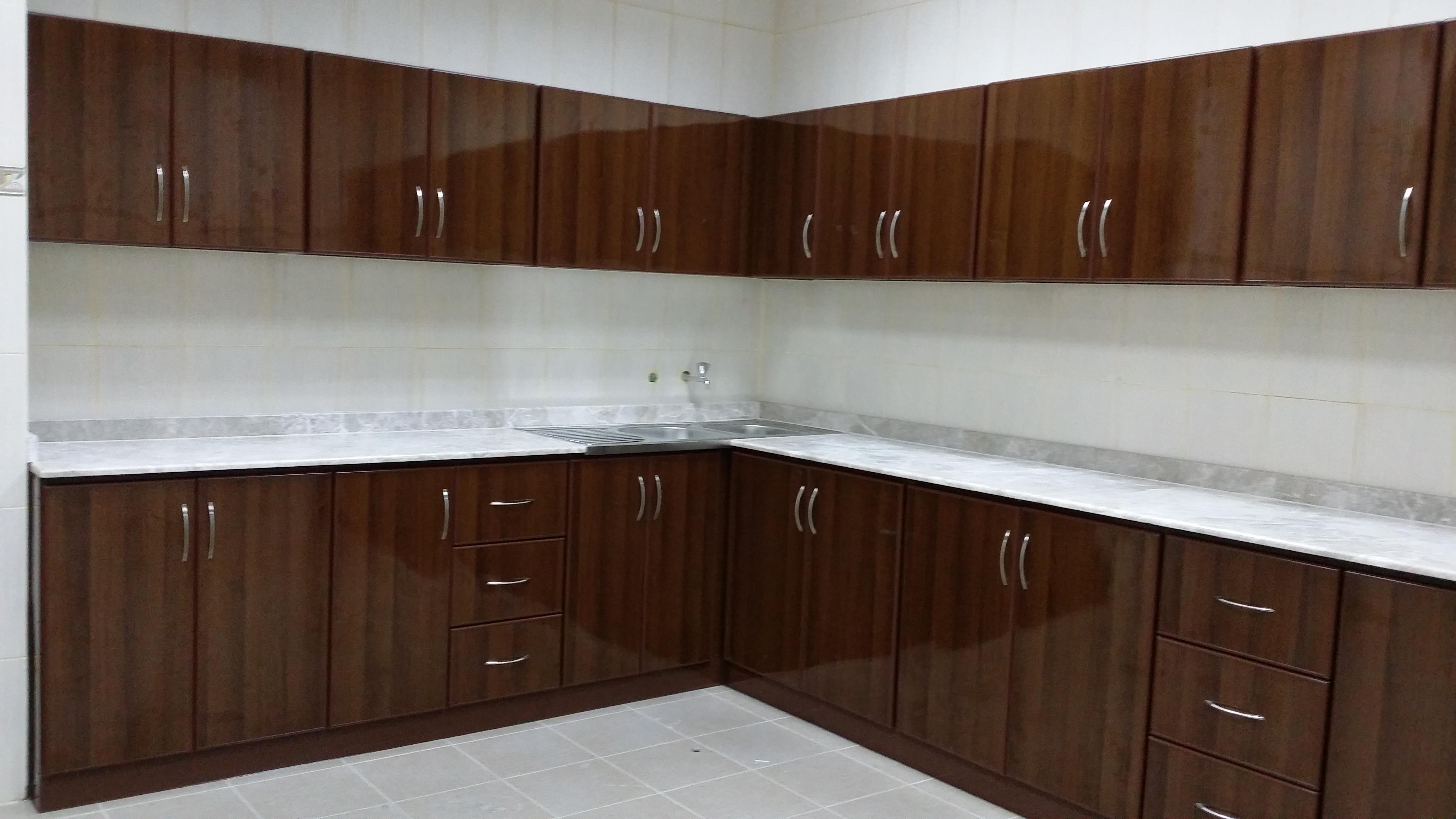 Hamilton group for Home kitchen cupboard